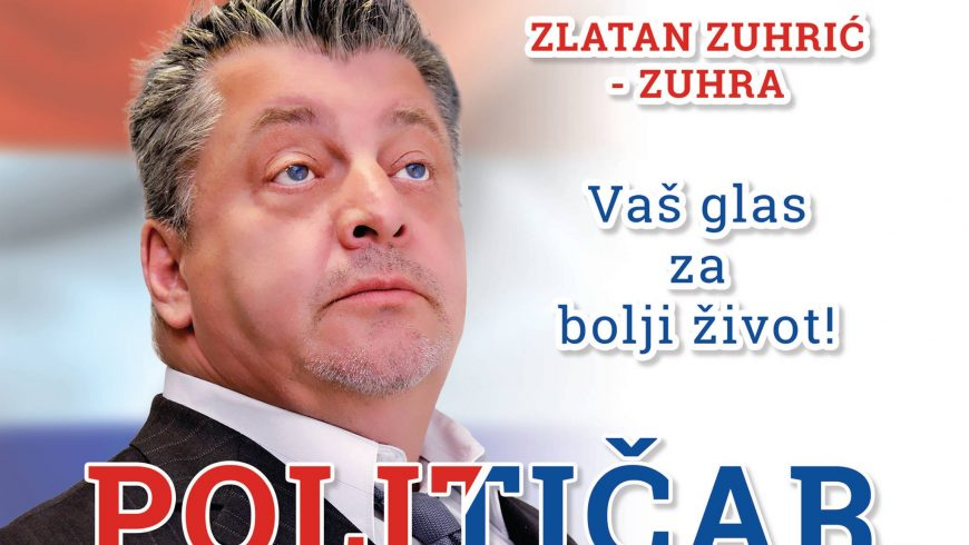 "Komedija ""Političar"" u Petrijancu"