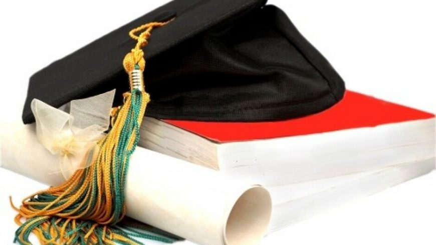 NAJAVA OBJAVE NATJEČAJA ZA NOVČANU  POMOĆ NADARENIM STUDENTIMA
