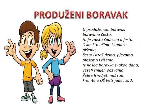 Produženi-boravak_1