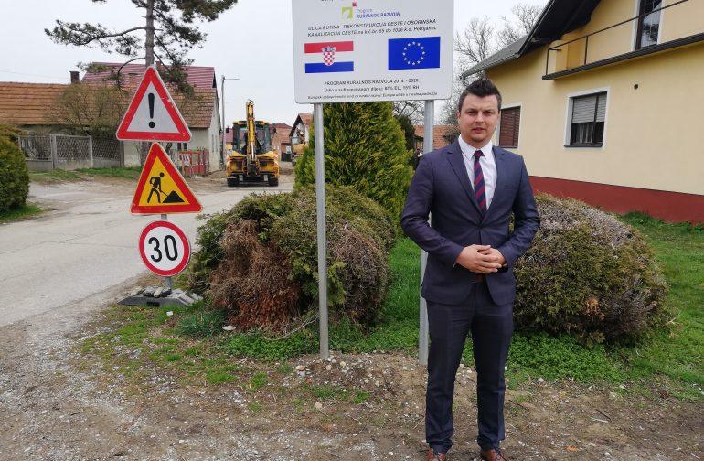 U tijeku uređenje ulice Butina vrijedno 1,8 milijuna kuna