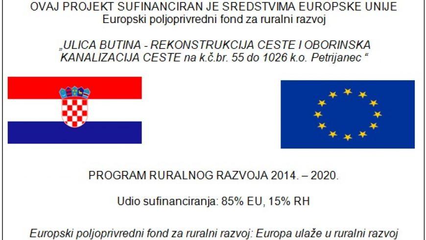 Ulica Butina uređena za 1,75 milijuna kuna sufinanciranih iz Europskih fondova