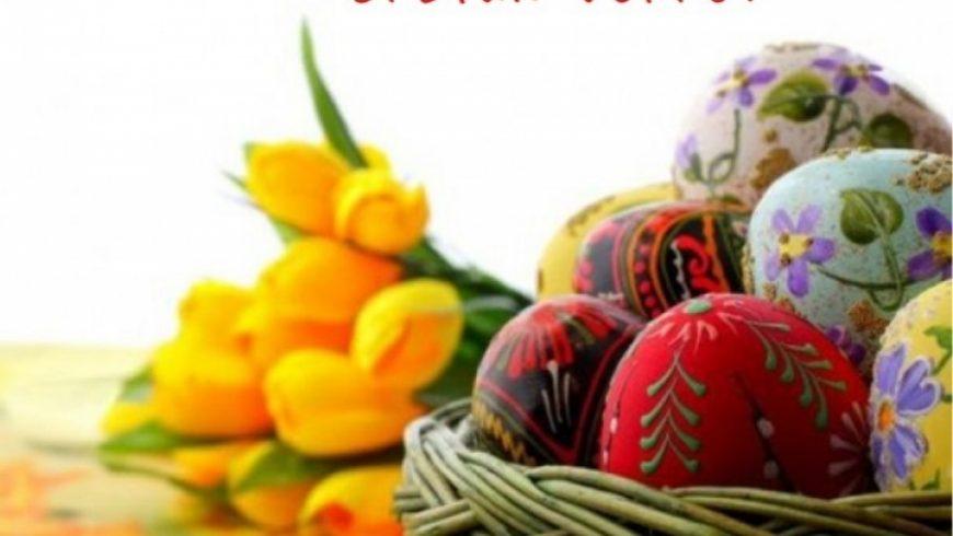 Sretan Uskrs svim žiteljima Općine Petrijanec